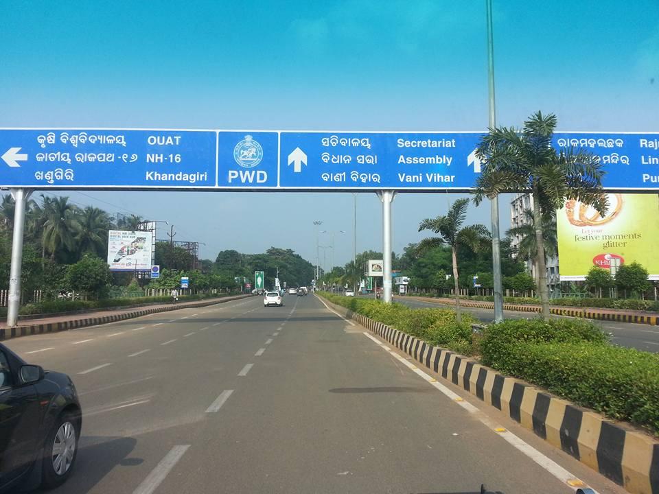 bhubaneswar roads bbsrbuzz 11