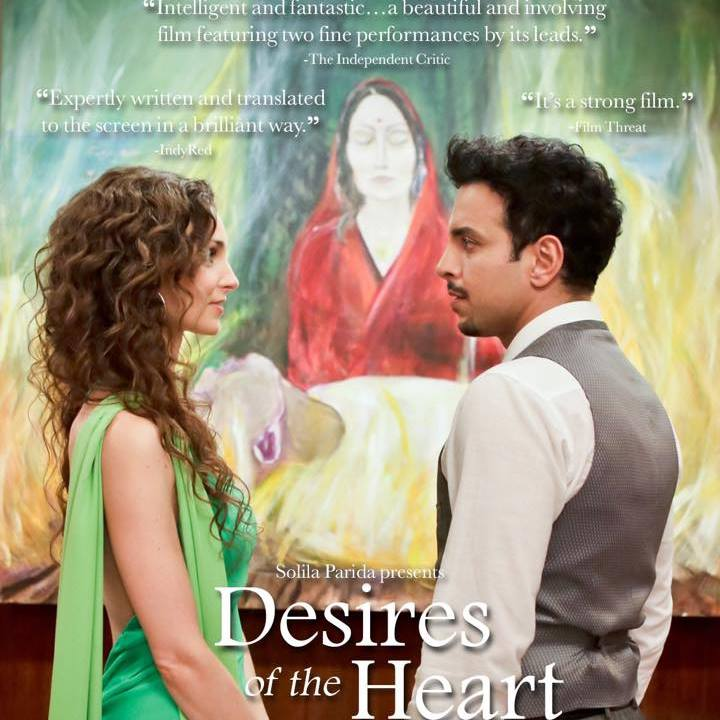 desires of heart bhubaneswar buzz