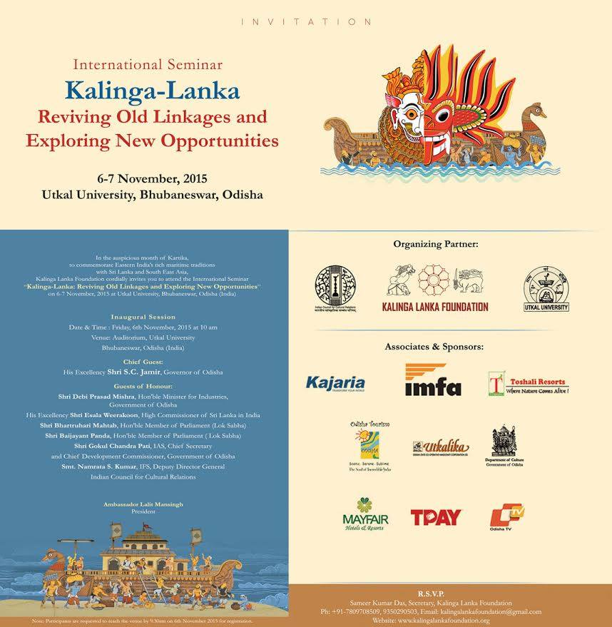 kalinga lanka foundation bhubaneswar buzz