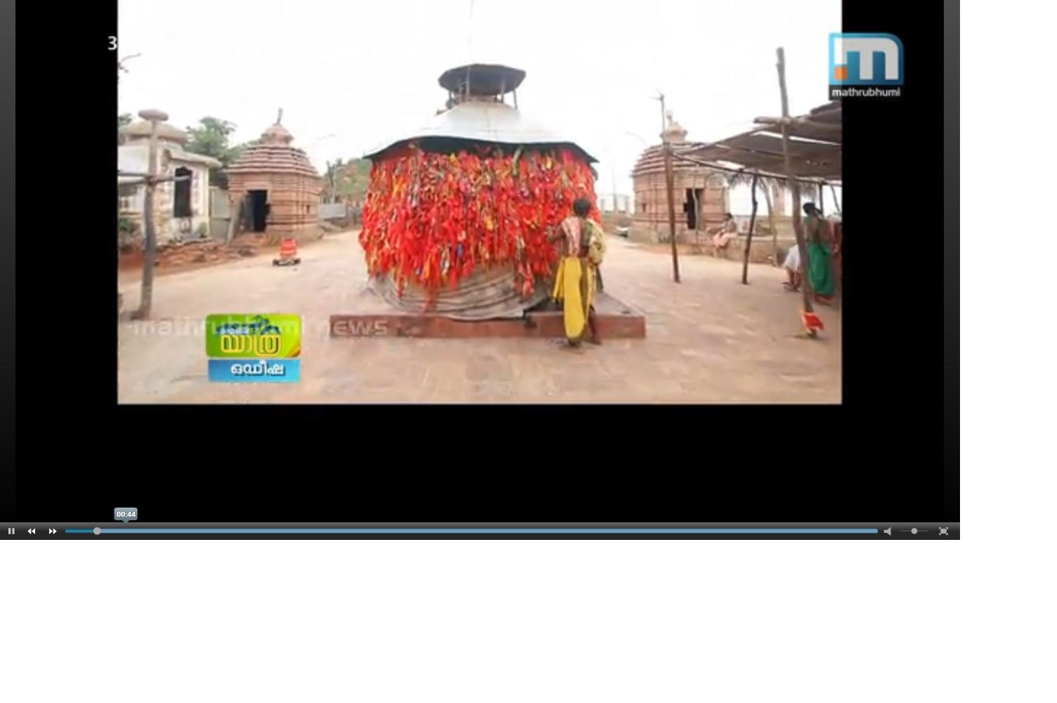 matrubhumi taratarini video bhubaneswar buzz