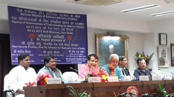 mou between railway ministry and odisha govt