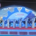 odisha MSME trade fair bhubaneswar buzz