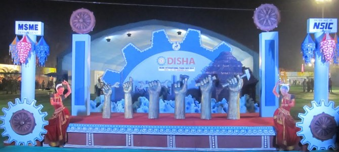 Odisha annual MSME trade fair scheduled from Jan 8-14