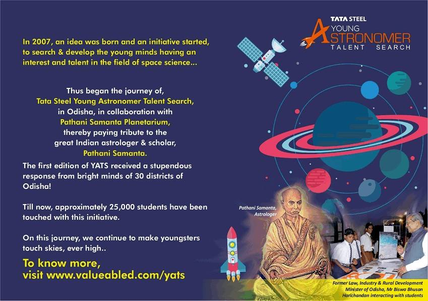 tata steel young astronomer odisha