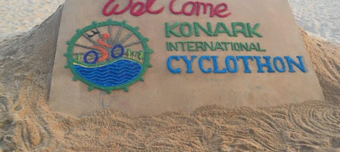 Konark Puri Marine Drive all set to host international cyclothon today