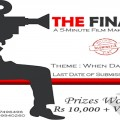 ximb film making competition
