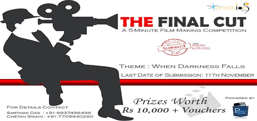 ximb film making competition