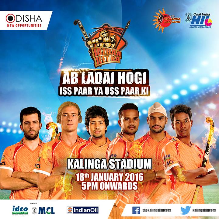 Kalinga lancers 2016 bhubaneswar buzz