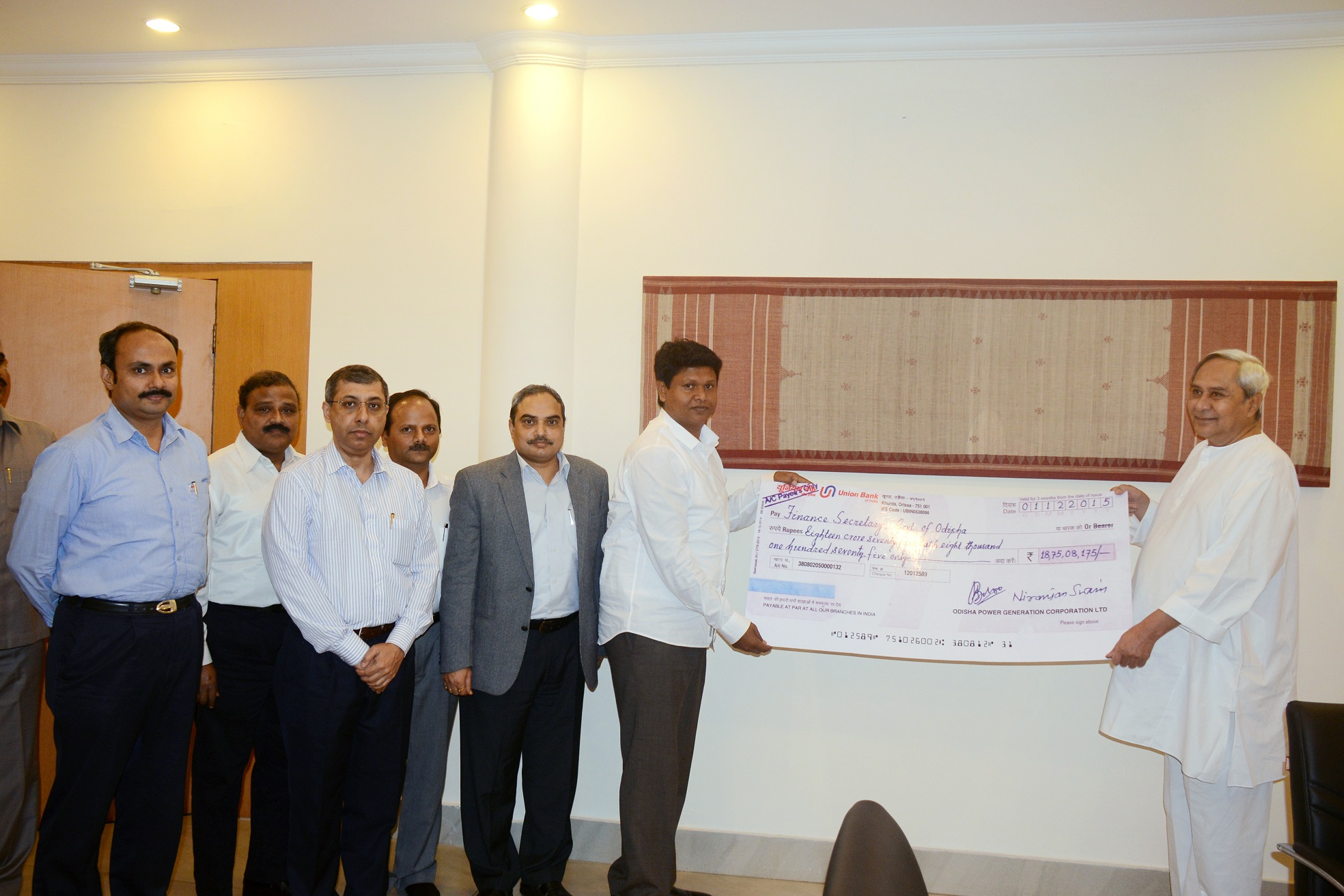OPGC Dividend cheque for FY 15 being handed over to CM