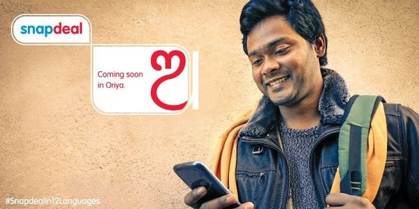 Snapdeal will be available in 12 indian languages including Odia
