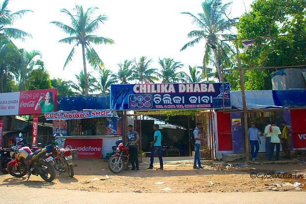 b-chilika-dhaba