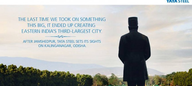 Tata Steel all set to further expand Kalinganagar plant in Odisha