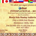 odissi international festival 2015 bhubaneswar buzz