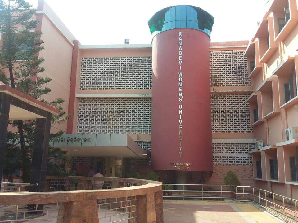 ramadevi womens university bhubaneswar buzz