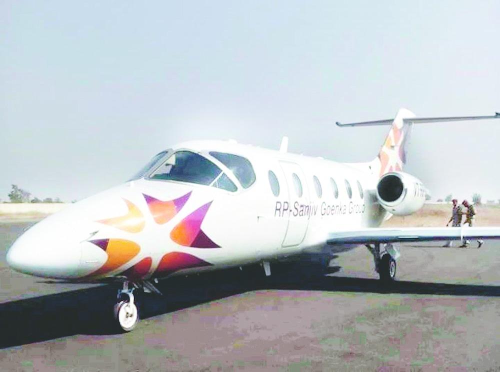 sambalpur airport