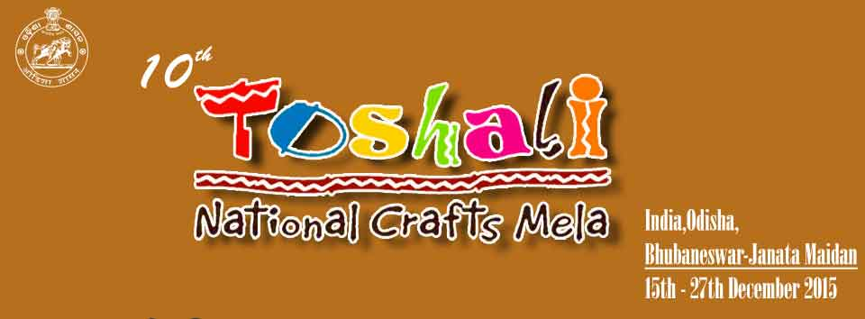 toshali crafts mela 2015 bhubaneswar buzz