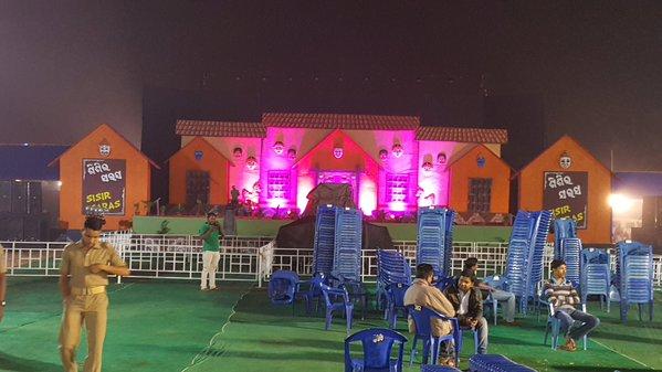 Sisir Saras exhibition bhubaneswar buzz 2