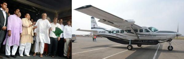 air odisha flight launch