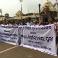 central university in puri effort bhubaneswar buzz