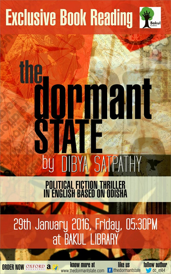 exclusive book reading dormant state