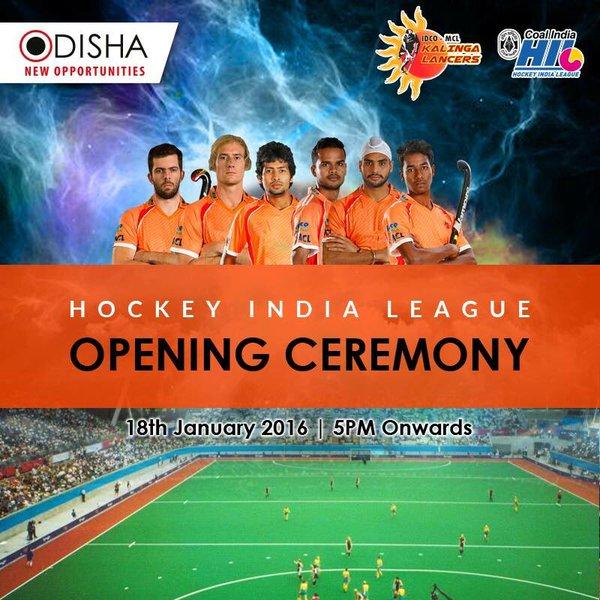 hil video hockey india