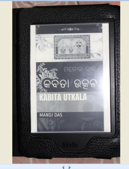 kabita utkala manoj das amazon kindle