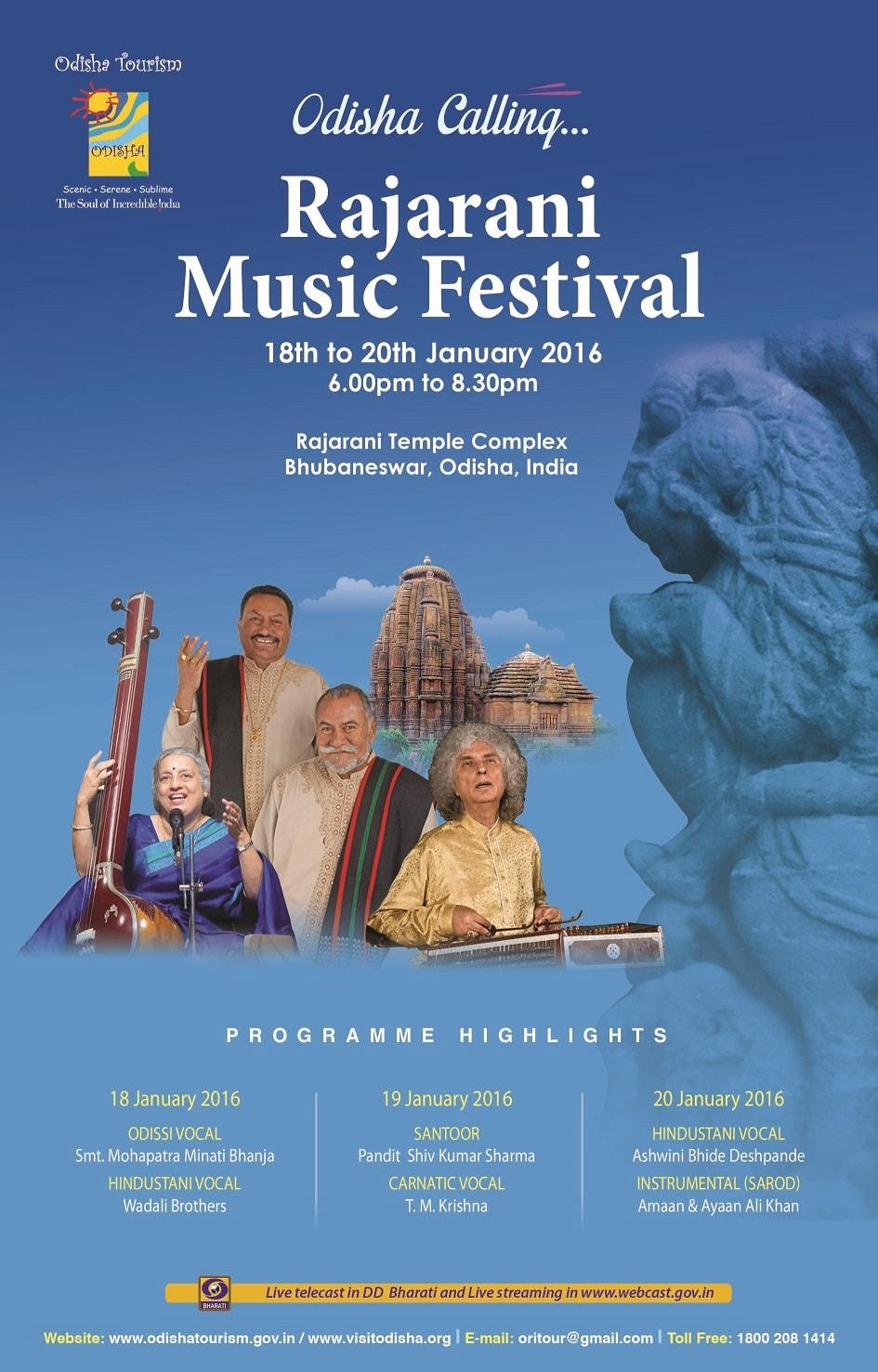 rajarani music festival 2016-min