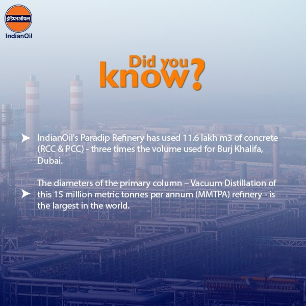 IOCL paradip refinery 2