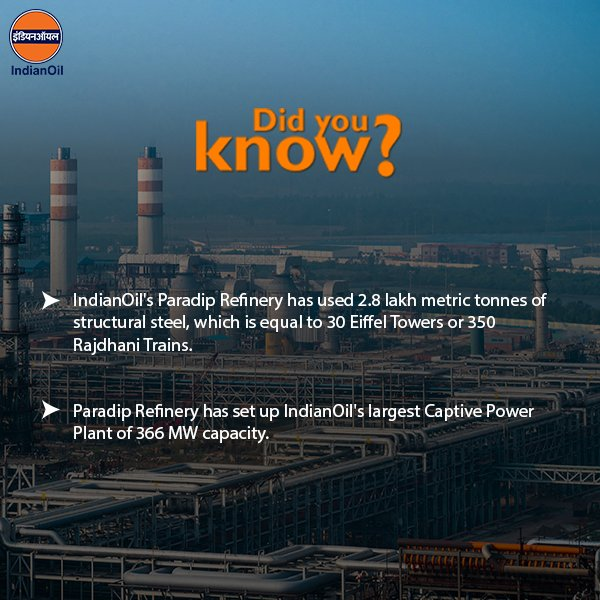 IOCL paradip refinery4