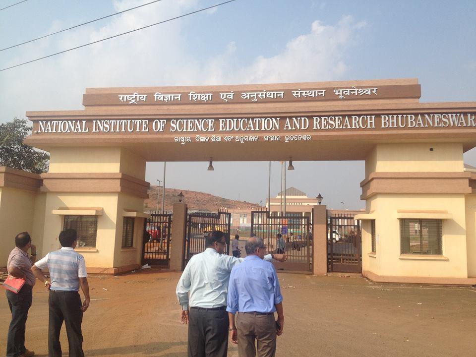 NISER bhubaneswar gate