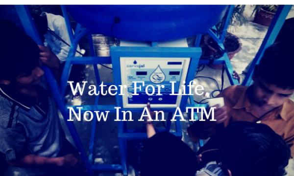 WATER ATM bbsrbuzz