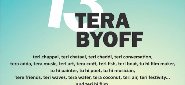 Bring your own Film Festival BYOFF 2016 in Puri from 21 to 25 feb 2016