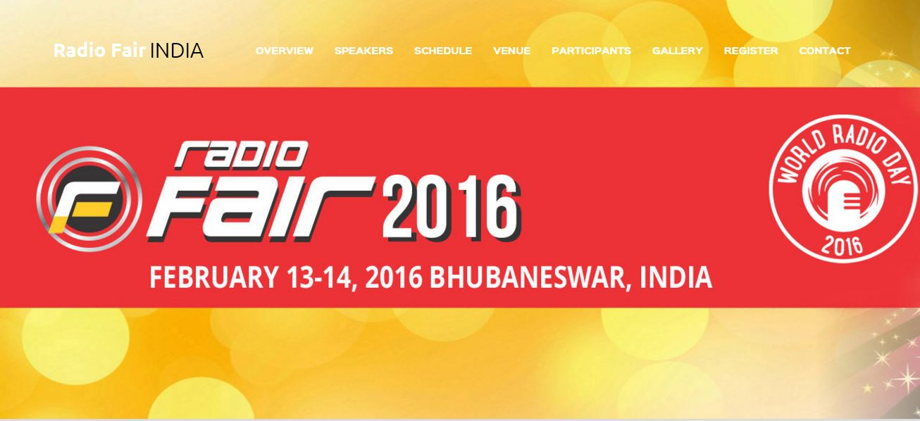 international radio fair bhubaneswar buzz 1