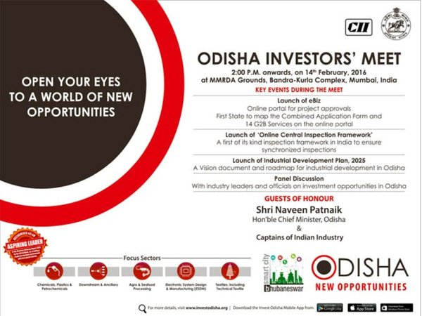 invest in odisha make in india bbsrbuzz