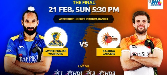 Don't miss Awesome Kalinga Lancers play Finals of Hockey India League this evening
