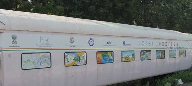 Science Express Climate Action Special Reaches Koraput Odisha