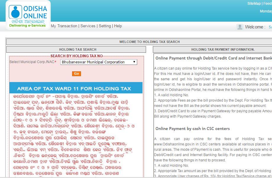 Holding tax bhubaneswar buzz