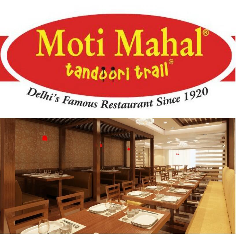 Motimahal restaurant cuttack odisha