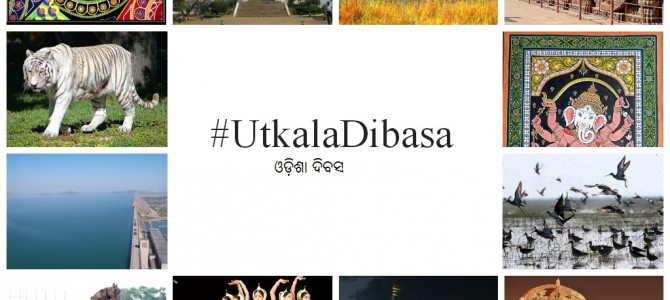 Utkala Dibasa : Know more about this day Odisha was formed on Apr 1 1936