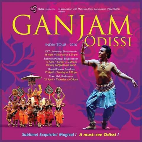 Ganjam odissi dance by malaysian dancer