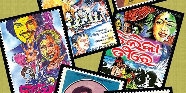 Chhaya Pratichhaya: An exhibition of Odia Film Posters trace 80 years of Odisha Movies