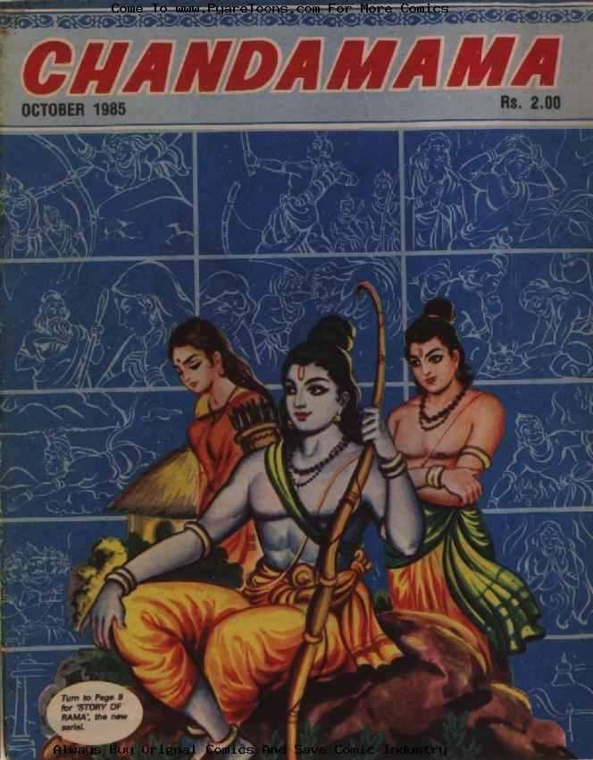 Ramayana Manoj Das bbsrbuzz 3