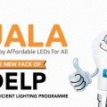 UJALA scheme in odisha now bbsrbuzz