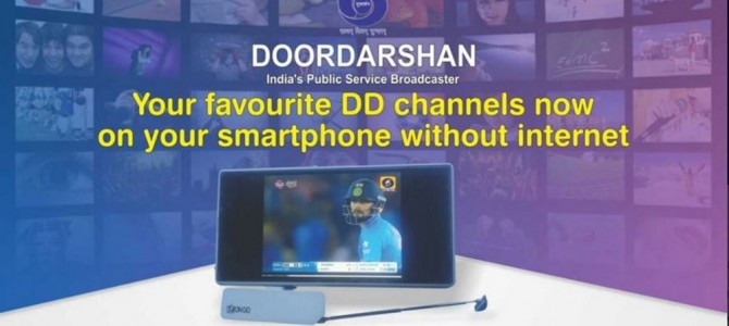 In Cuttack Now Watch Doordarshan channels Without Internet on Your Smartphone