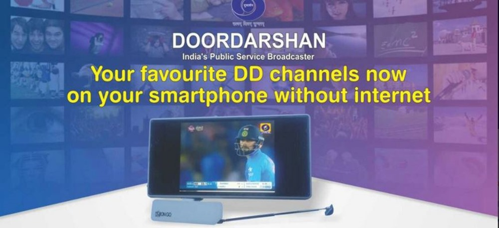 doordarshan cuttack free videos mobile