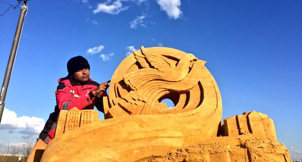 sudarshan pattnaik sandart gold
