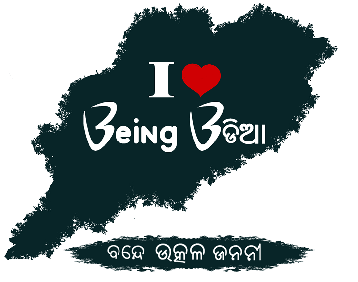 Being Odia startup featured in bhubaneswar buzz