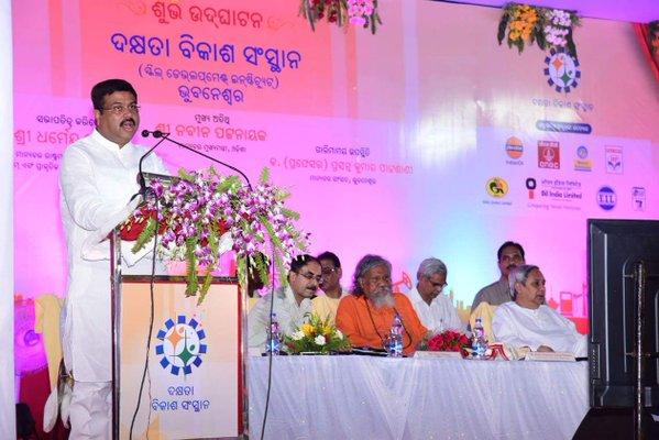 India's first skill development petroleum ministry odisha