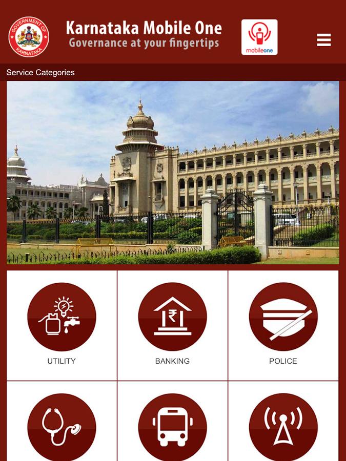 KArnataka mobile one app