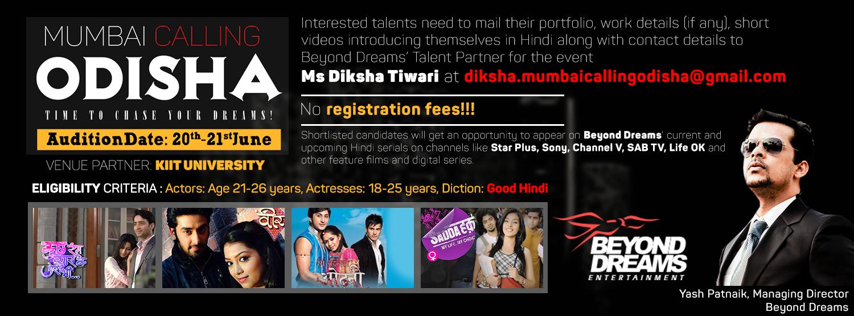 Mumbai Calling Odisha bhubaneswar buzz